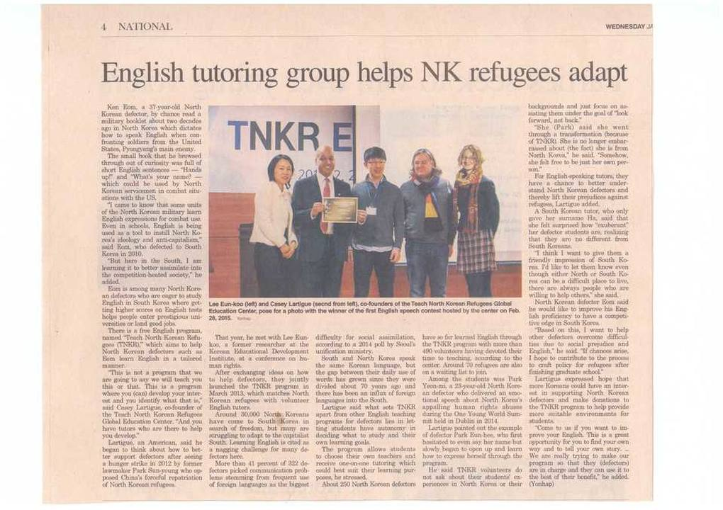 how to help north koreans project tnkr