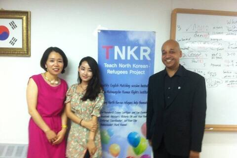 Yeonmi Park's fundraiser for TNKR