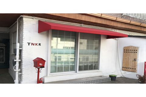 Goodbye to TNKR's first office